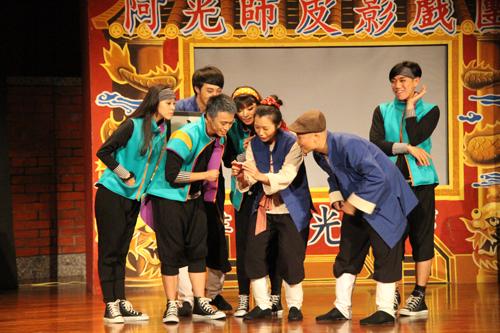 世界和平會2014兒童劇慈善公演-塞翁失馬