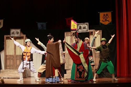 世界和平會2015兒童劇慈善公演-亡羊補牢