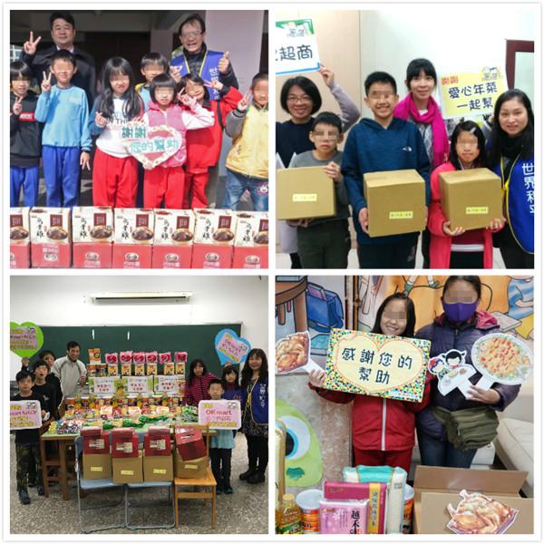【統一超商】【全家超商】【OK超商】【家樂福】 募集並捐贈年菜和物資,讓孩子與家人幸福過年。