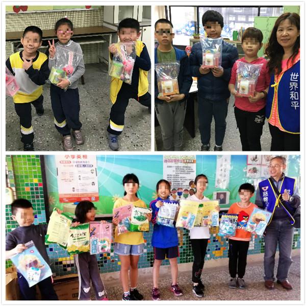 【雄獅鉛筆廠股份有限公司】捐贈文具用品讓孩子開心學習。