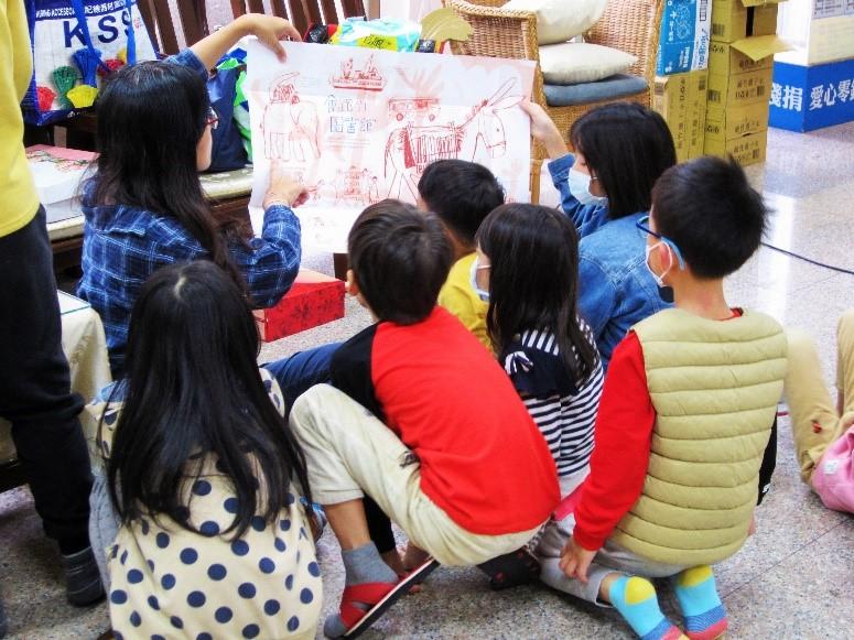 世界和平會兒少成長活動-故事共讀