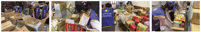 世界和平會緊急防疫物資箱服務紀實
