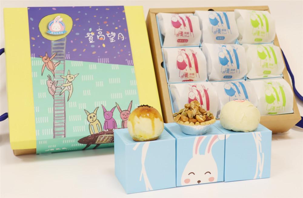 慢兔兔月餅-立達X世界和平會