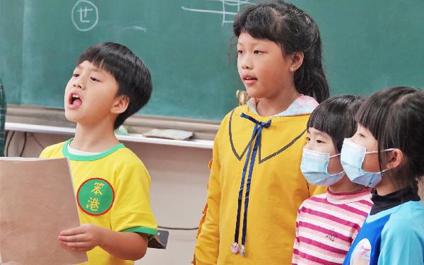 世界和平會「偏鄉貧童圓夢」服務寫真