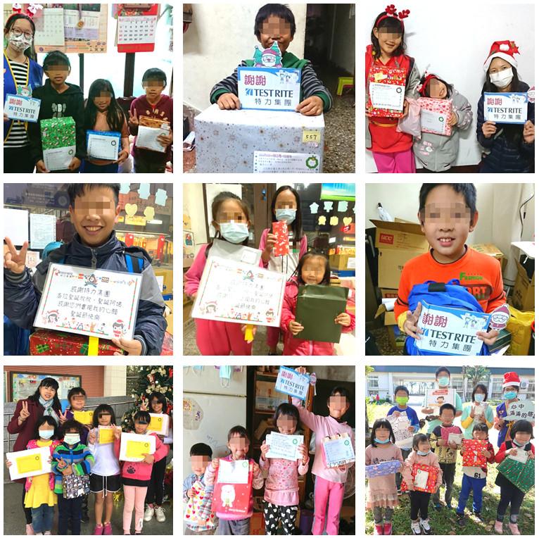 特力集團認養世界和平會服務兒少孩子耶誕心願活動