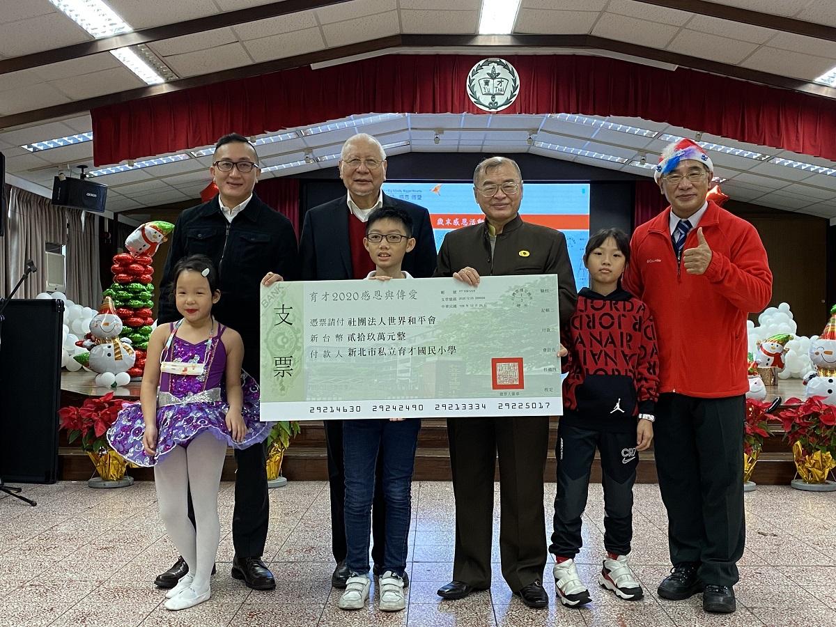 耶誕送暖「孩子幫助孩子」 國小生幫受飢兒圓吃飽願望